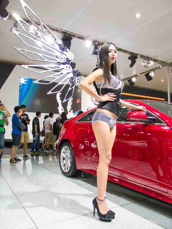 2013 Chengdu Motor Show